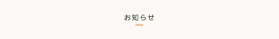 キックボクシングエクササイズ@さやマンセ(11/10,12)募集開始